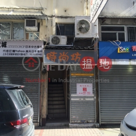 San Kin Street 12,Sheung Shui, New Territories