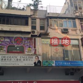 33 Fuk Lo Tsun Road,Kowloon City, Kowloon