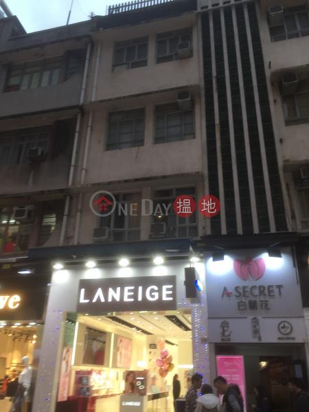 24B Granville Road (24B Granville Road) Tsim Sha Tsui|搵地(OneDay)(1)