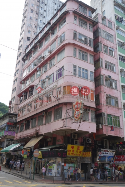 筲箕灣道166號 (166 Shau Kei Wan Road) 西灣河|搵地(OneDay)(2)