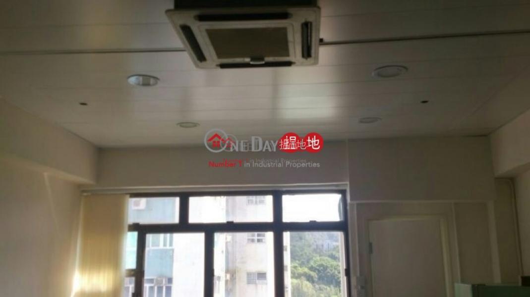 喜利佳工業大廈45-47坳背灣街 | 沙田|香港出租HK$ 7,200/ 月