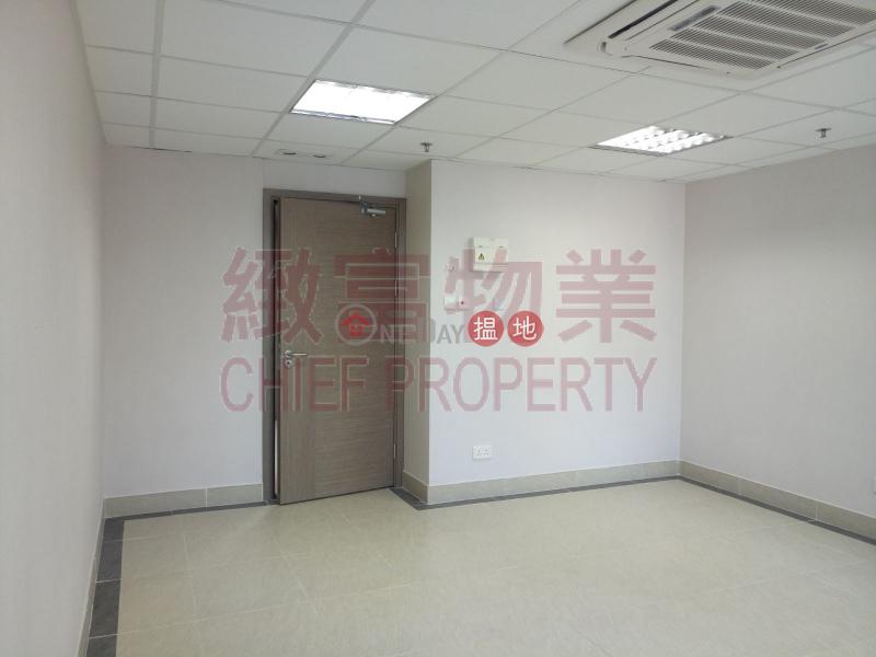 Prince Industrial Building | 706 Prince Edward Road East | Wong Tai Sin District, Hong Kong Rental, HK$ 8,200/ month