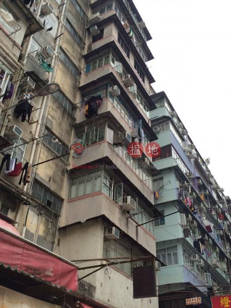 280 Tai Nan Street (280 Tai Nan Street) Sham Shui Po 搵地(OneDay)(1)