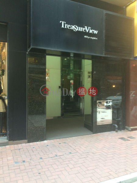 Treasure View (Treasure View) Sheung Wan 搵地(OneDay)(3)