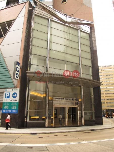 Prosperity Industrial Building (Prosperity Industrial Building) Kwun Tong|搵地(OneDay)(3)