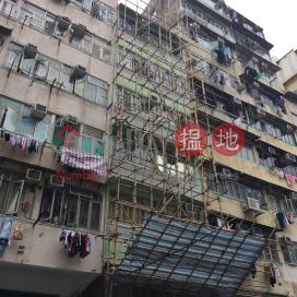 120 Yu Chau Street|汝州街120號