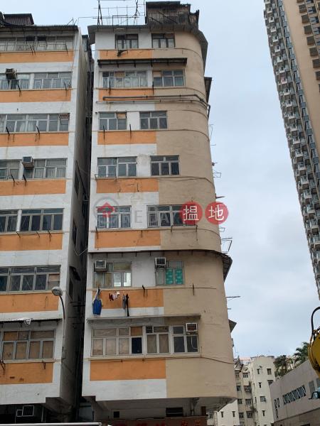 21 Bailey Street (21 Bailey Street) Hung Hom|搵地(OneDay)(1)
