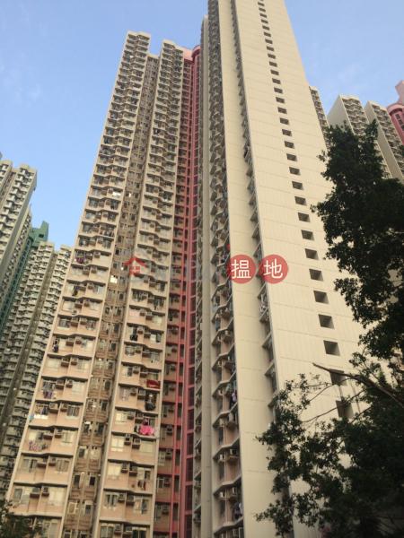 梨木樹邨 楊樹樓 (Lei Muk Shue Estate Yeung Shue House) 大窩口|搵地(OneDay)(1)