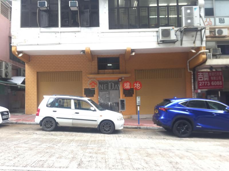 北拱街20號 (20 Pak Kung Street) 土瓜灣|搵地(OneDay)(2)