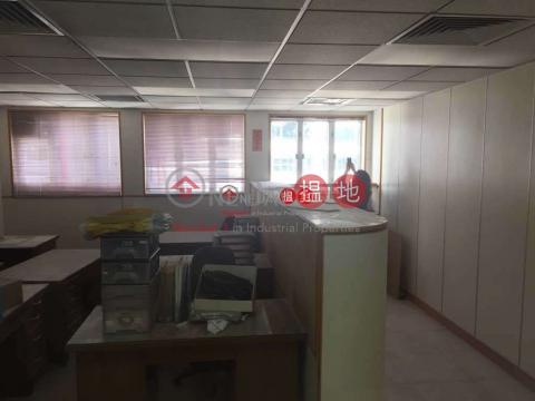 振業大廈|觀塘區振業工廠大廈(Chen Yip Industrial Building)出租樓盤 (kongh-05649)_0