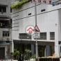 東澤臺 (Tung Tze Terrace) 中區鴨巴甸街6號|- 搵地(OneDay)(4)