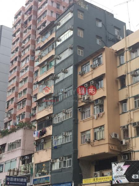656 Shanghai Street (656 Shanghai Street) Mong Kok|搵地(OneDay)(1)