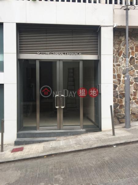 9-9A, Tung Shan Terrace (9-9A, Tung Shan Terrace) Stubbs Roads|搵地(OneDay)(2)