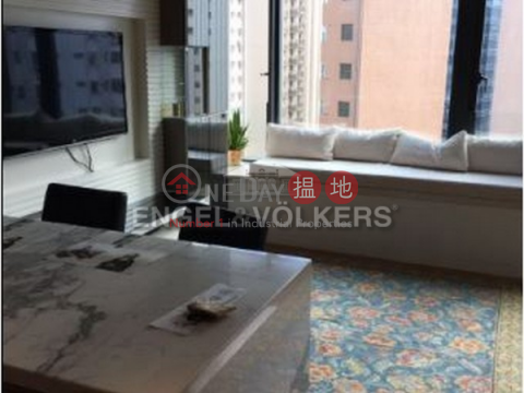 1 Bed Flat for Sale in Central Mid Levels|Gramercy(Gramercy)Sales Listings (EVHK37226)_0