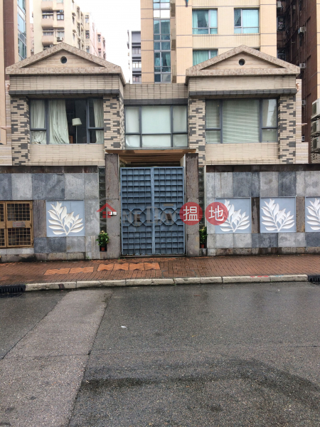 House 3 The Arcadia (House 3 The Arcadia) Kowloon City|搵地(OneDay)(3)