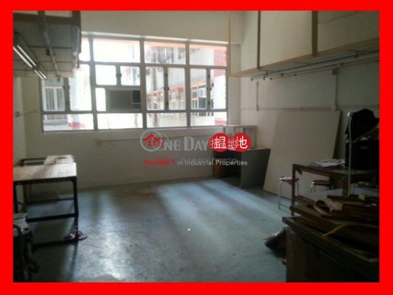 Property Search Hong Kong | OneDay | Industrial, Rental Listings WAH TAT INDUSTRIAL CENTRE