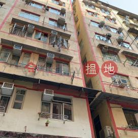 8 Shim Luen Street,To Kwa Wan, Kowloon