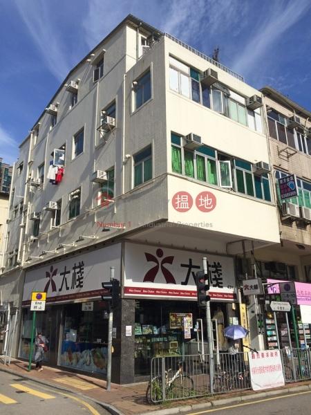 新豐路43號 (San Fung Avenue 43) 上水|搵地(OneDay)(3)