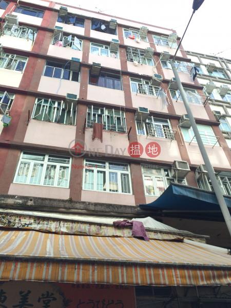 新康樓 (Sun Hong Building) 大埔|搵地(OneDay)(1)
