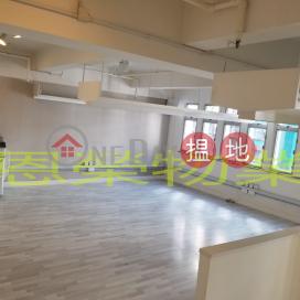 TEL: 98755238|Wan Chai DistrictKuo Wah Building(Kuo Wah Building)Rental Listings (KEVIN-9995249778)_3