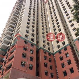 Pokfulam Gardens Block 4,Pok Fu Lam, Hong Kong Island