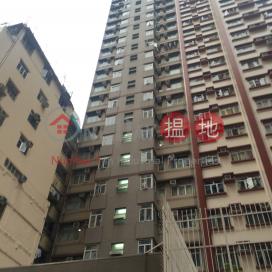 堡壘街3-5號,北角, 香港島