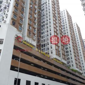Block E Perfect Mount Gardens,Shau Kei Wan, Hong Kong Island