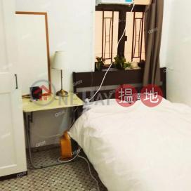 Sun On Building | 2 bedroom High Floor Flat for Rent