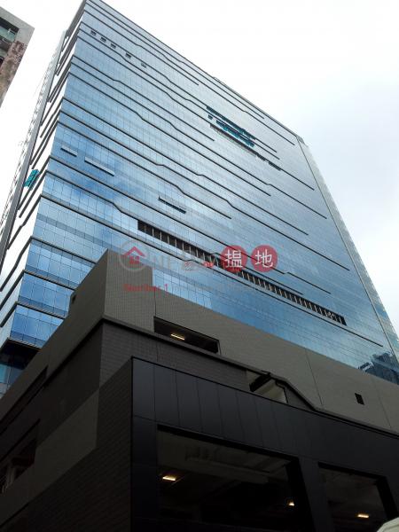 TML中心|荃灣TML廣場(TML Tower)出租樓盤 (forti-01440)