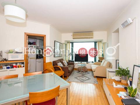高逸華軒兩房一廳單位出租|西區高逸華軒(Manhattan Heights)出租樓盤 (Proway-LID36936R)_0
