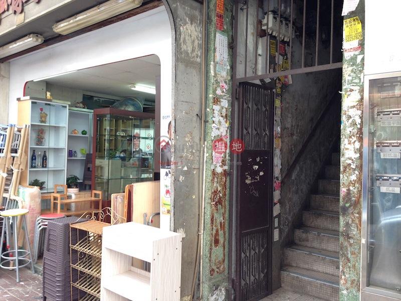 363 Shanghai Street (363 Shanghai Street) Mong Kok|搵地(OneDay)(1)