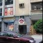 Fu Yuen Industrial Building (Fu Yuen Industrial Building) Tsuen Wan East 搵地(OneDay)(1)