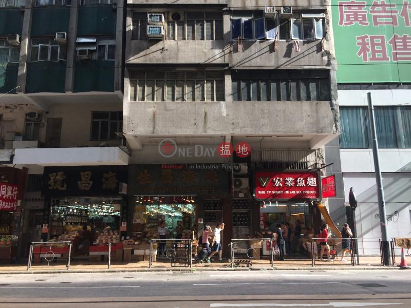 120 Des Voeux Road West (120 Des Voeux Road West) Sheung Wan|搵地(OneDay)(3)