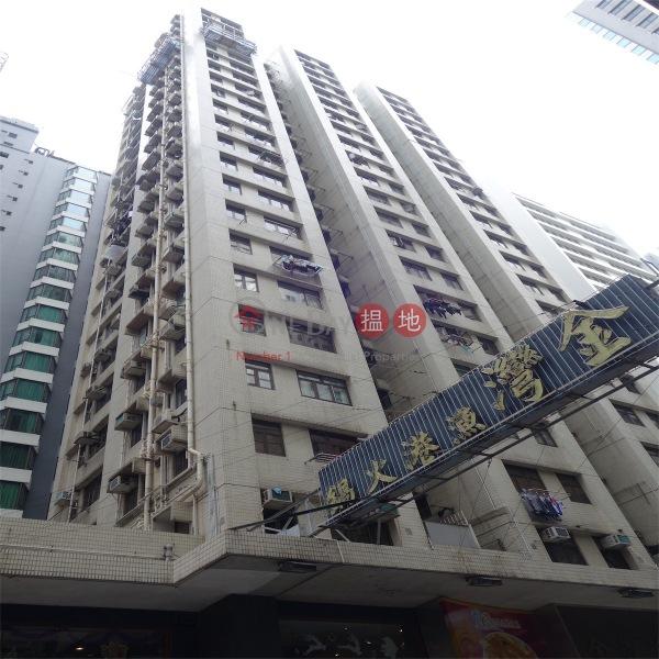 Hang Shun Mansion (Hang Shun Mansion) Wan Chai|搵地(OneDay)(4)