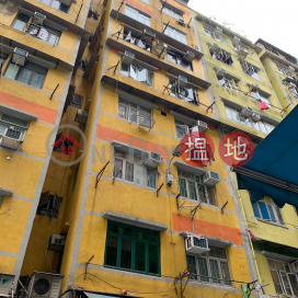 26 LUNG TO STREET,To Kwa Wan, Kowloon