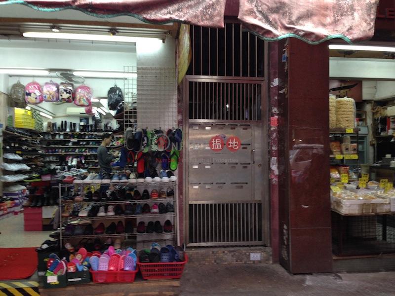 1042-1044 Canton Road (1042-1044 Canton Road) Mong Kok 搵地(OneDay)(1)
