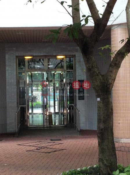 朗富閣 天富苑(C座) (Chun Fu House Block C - Tin Fu Court) 天水圍|搵地(OneDay)(1)