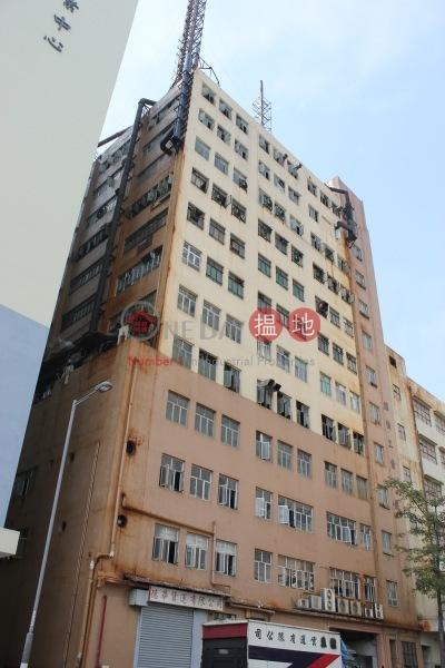 匯恆工業大廈 (Hanway Industrial Building) 屯門|搵地(OneDay)(2)