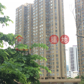 Tsing Yi Garden | Block 1,Tsing Yi, New Territories
