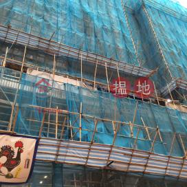Block D Tsim Sha Tsui Mansion|華源大廈D座