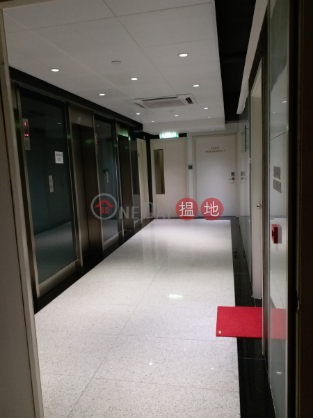 Wanchai Commercial Centre | Middle Office / Commercial Property Rental Listings HK$ 26,000/ month
