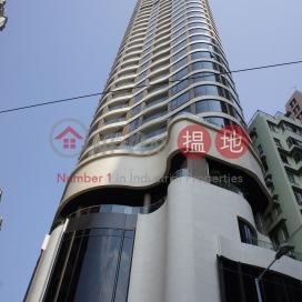 Cadogan,Kennedy Town, Hong Kong Island