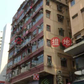 Tung Pik Building|東碧樓