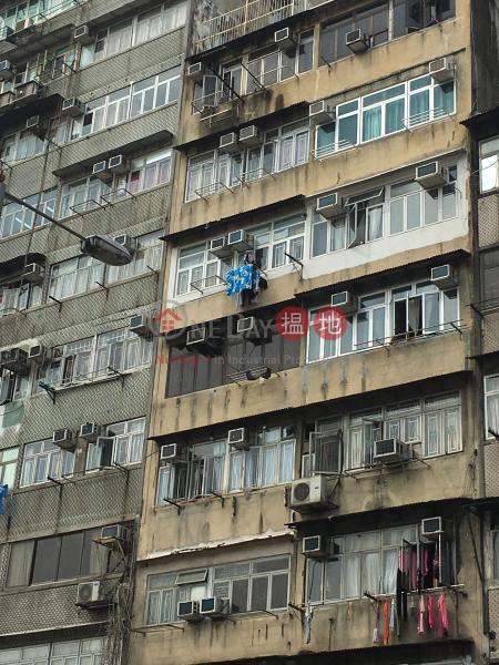 62 Cheung Sha Wan Road (62 Cheung Sha Wan Road) Sham Shui Po|搵地(OneDay)(1)
