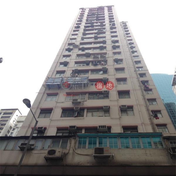Tung Kai Building (Tung Kai Building) Wan Chai|搵地(OneDay)(4)