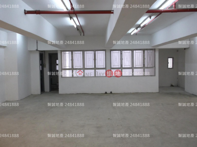 Property Search Hong Kong | OneDay | Industrial Sales Listings, [Kwai Chung] Wing Kin Industrial Building