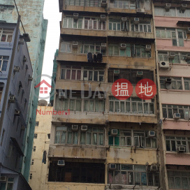 261 Lai Chi Kok Road,Sham Shui Po, Kowloon