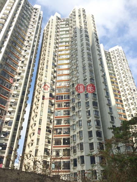 康怡花園 N座 (1-8室) (Block N (Flat 1 - 8) Kornhill) 鰂魚涌|搵地(OneDay)(1)