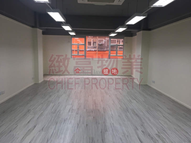 Property Search Hong Kong | OneDay | Industrial Rental Listings | Chung Hing Industrial Mansions