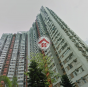 東昇樓 (Tung Sing House) 南區利東邨道5號|- 搵地(OneDay)(1)